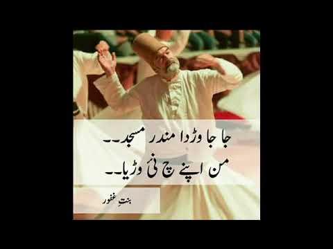 Sarmad Qadeer and shazia khan best song ...