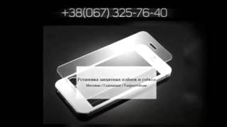 видео Ремонт планшетов HTC