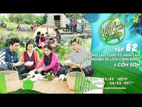 """Dương Lâm """"hành hạ"""" Võ Minh Lâm và NSƯT Phượng Loan khi du lịch ở Cồn Sơn   Việt Nam tươi đẹp"""