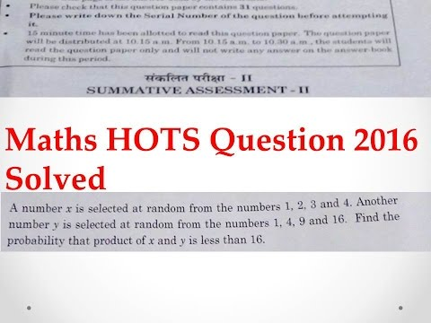 Probability Maths Hots Problem CBSE Class 10th Question Paper 2016 (SA2)
