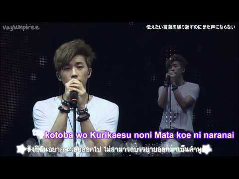 [Karaoke/Thai Sub] 2PM Wooyoung - Orion [6BD]