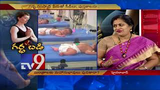 Mantras for good babies - What science says - TV9 Now
