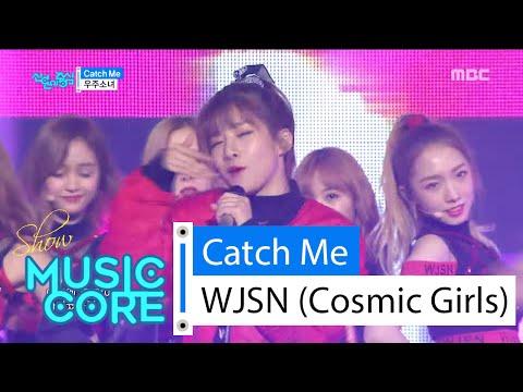 [HOT] WJSN (Cosmic Girls) - Catch Me, 우주소녀 - 캐치미 Show Music Core 20160227