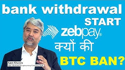 Zebpay  Bank Withdrawl start | क्यों की BITCOIN BAN INDIA ? Good News or Bad ?