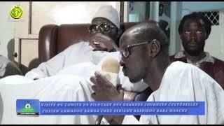 Ce que disait Serigne Bassirou Bara Mbacké sur la Daara Hizbut-Tarqiyyah