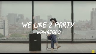 萬萬小宇宙 wawajodo【We like 2 party】中文版(Chinese Ver.)