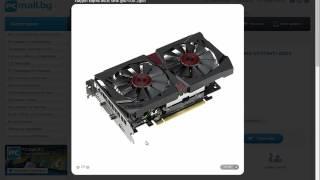 [Gaming PC] PC конфигурация за 950лв !