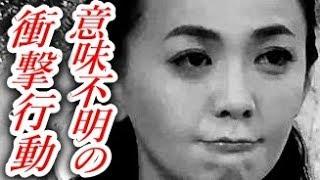 【衝撃行動】華原朋美インスタ自撮り画像にファンが驚愕www チャンネル...