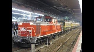 JR西日本 サロンカーなにわ 出雲号 大阪駅 発車