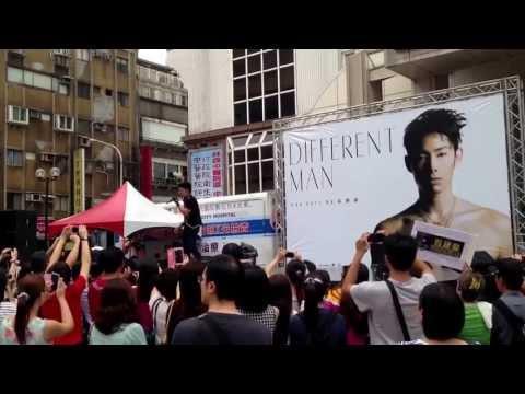 2013-07-28 Vanness Wu 吳建豪 - 小婚禮 台北簽昌會