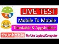Live Test!  With Mobile To Mobile!  No Use Computer/Laptop!  Thunkable! Appybuilder!  App!