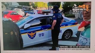 """""""좌파의 민낯""""6.1일 김상진총장과 희수TV대표 폭행 장면"""