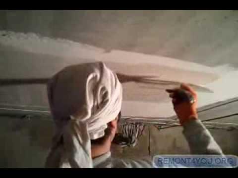 видео: Как шпатлевать потолок. часть 2