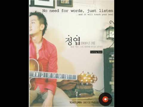Jeong Yup (정엽) - Too Shy To Say (Audio Live)