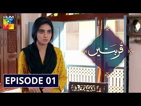 Download Qurbatain Episode 1 HUM TV Drama 6 July 2020