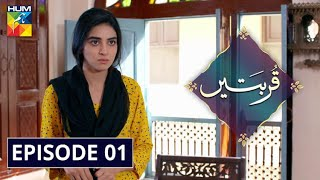 Qurbatain Episode 1 HUM TV Drama 6 July 2020