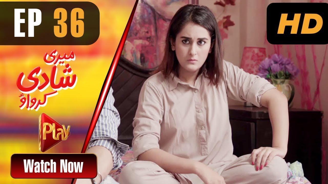 Meri Shadi Karwao - Episode 36 Play Tv Aug 8, 2019