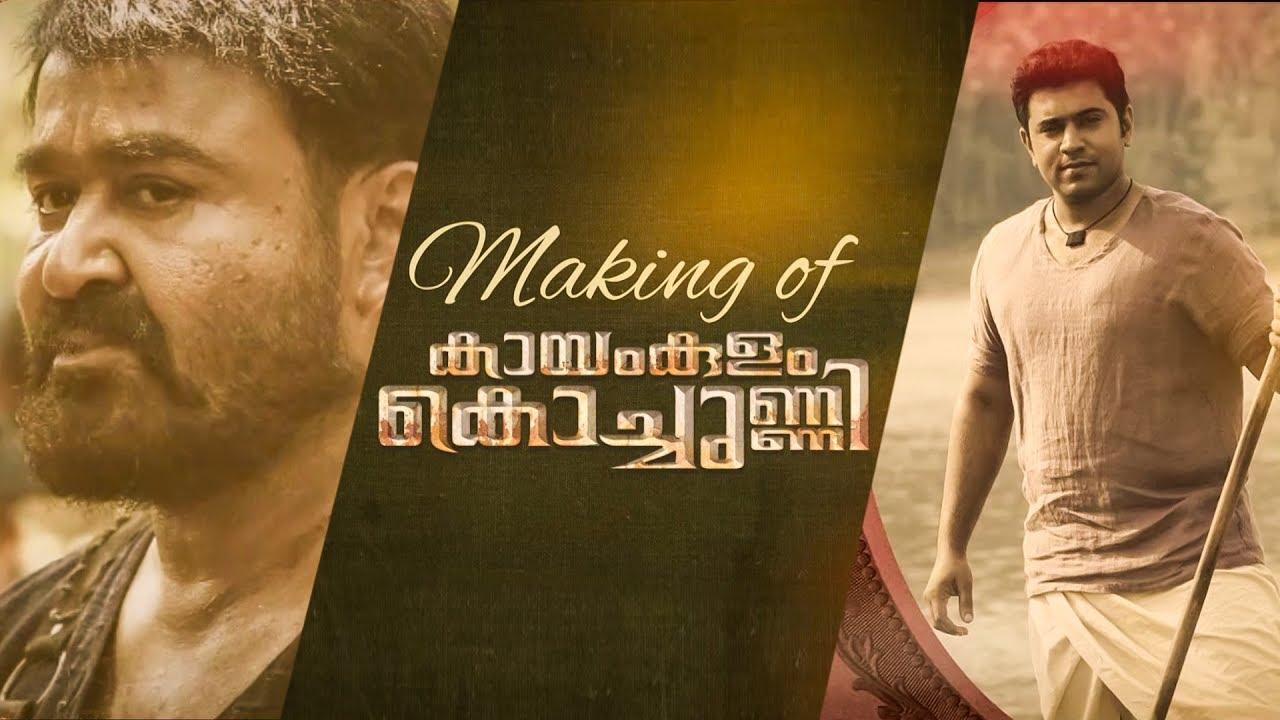 Making of Kayamkulam Kochunni Featurette | Nivin Pauly | Mohanlal | Rosshan Andrrews|Gokulam Gopalan