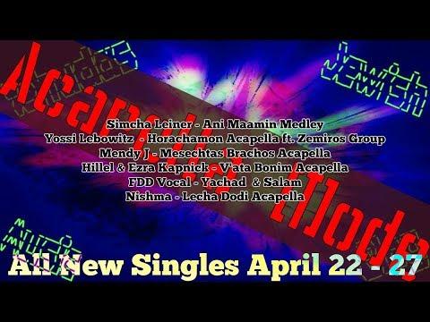 Yehudas Jewish Music Blog: All New Singles April 22 - 27