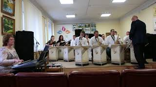 93  Народный эстрадно   джазовый оркестр Карачев   Я шагаю по Москве