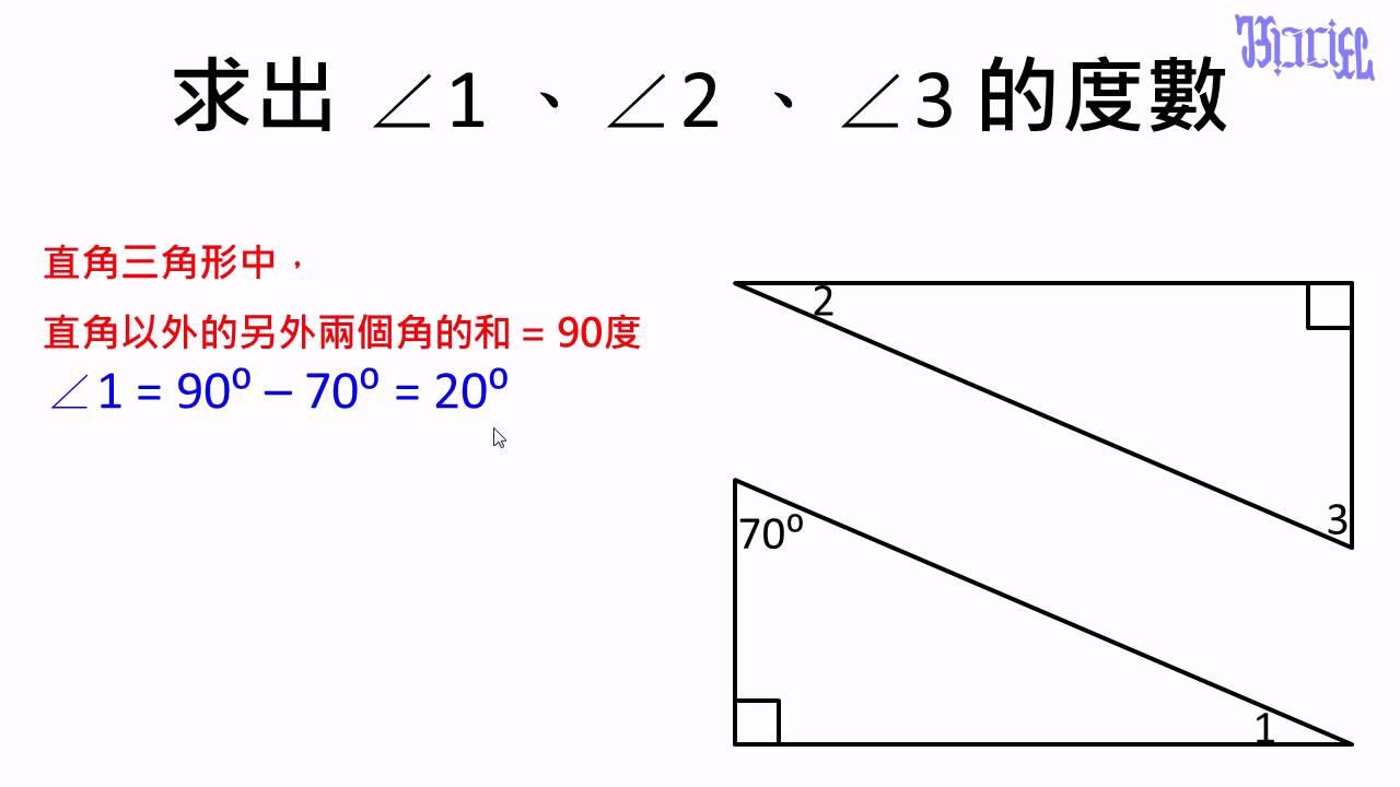 すごい 3 4 5 三角形 角度 - サンゴメガ
