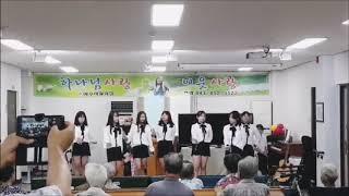 [엄정지역아동센터] 19.07.20/ 신명중 플룻동아리…