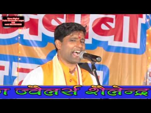 Preetam Bharatwan Jagarn !! Kotdwara Vishal Jagar !! Jai Sidhabli Baba