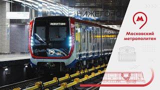 Новый поезд Москва - улучшен по предложениям пассажиров и машинистов