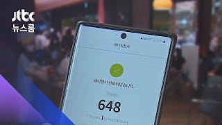 [3분경제] 손님-식당 '니즈'가 만나…'스마트 줄서기' 경제학 / JTBC 뉴스룸