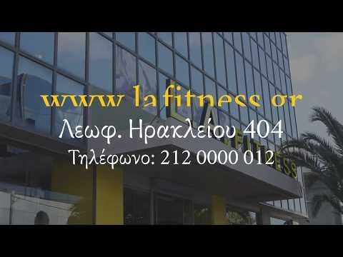OI XOROI LA FITNESS clip promo