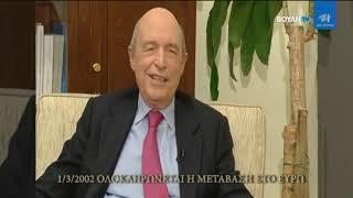 <span class='as_h2'><a href='https://webtv.eklogika.gr/san-simera-stin-politiki-01-03-2021' target='_blank' title='Σαν Σήμερα Στην Πολιτική (01/03/2021)'>Σαν Σήμερα Στην Πολιτική (01/03/2021)</a></span>