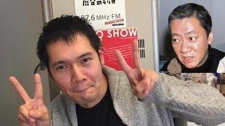 神田松之丞vs高田文夫 神回トーク「たけしさんと仲悪いんですか!?」 thumbnail