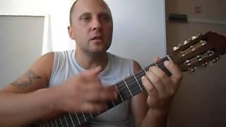 Уроки гитары.Алиса-Небо славян