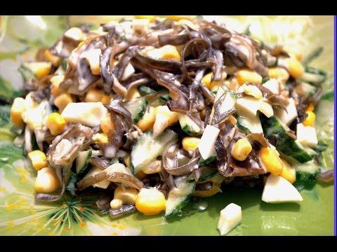 Салат из морской капусты./Marine cabbage salad.