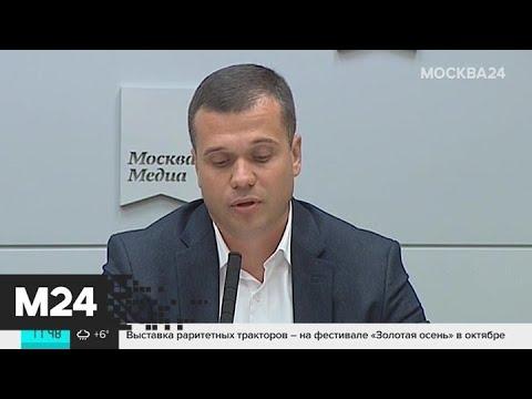 Назван средний результат по сумме трех ЕГЭ в 2019 году - Москва 24