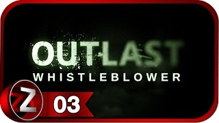 Outlast Whistleblower DLC Прохождение на русском 3 - Ты моя невеста FullHD PC