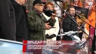 Юрий ДЕТОЧКИН в Самаре.mp4