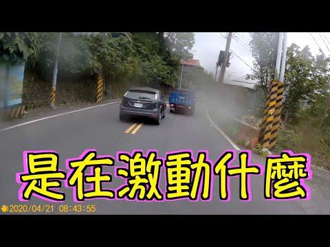 【】一直要超車 對向車道有股魔力吸引著他