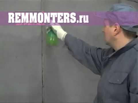 видео: Подготовка стен под штукатурку