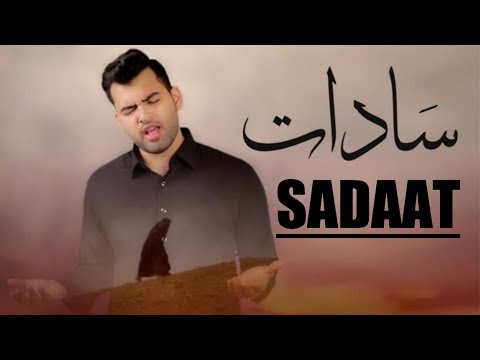 SADAAT | MESUM ABBAS 2017
