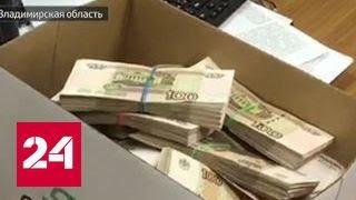 Банда заработала на подпольных казино 77 миллионов рублей