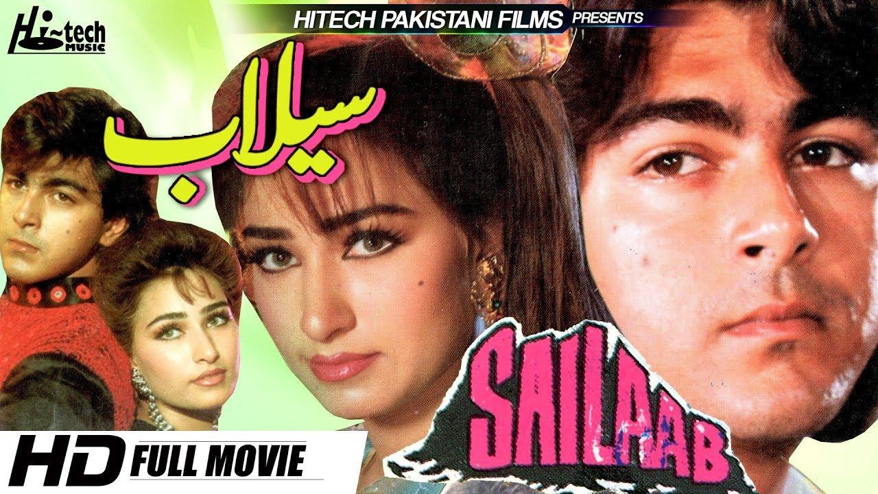 Download SAILAAB - SHAN & REEMA - OFFICIAL PAKISTANI MOVIE