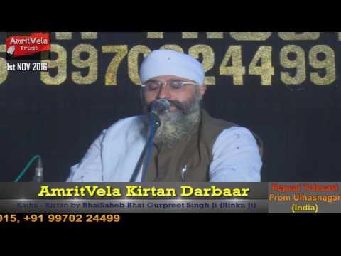 Repeat Telecast of AmritVela Kirtan- 1st november,2016 by Bhai Sahibji Rinkuji