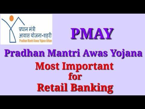 CAIIB - Retail Banking -PMAY