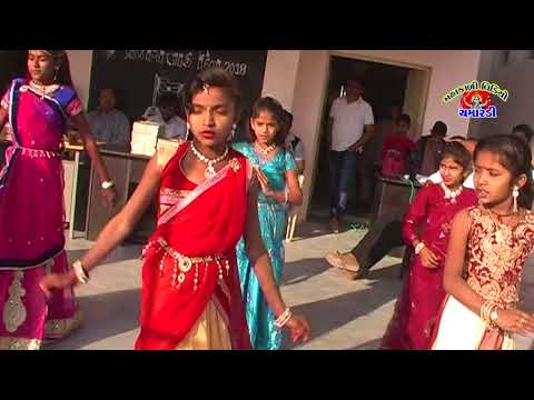 Super hd action song gujarati abhinay geet bhangadh school