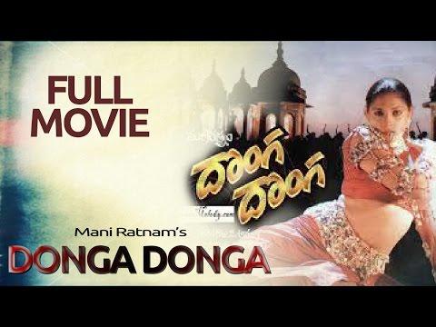 Donga Donga   || Prashanth, Anand, Heera,  Anu Agarwal