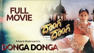 Donga donga telugu full length movie || prashanth, anand, heera,  anu agarwal