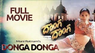 Donga donga telugu full length movie || prashanth, anand, heera,  anu agarwal