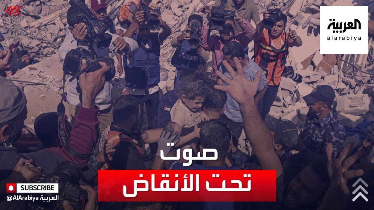 إسرائيل تواصل غاراتها العنيفة على غزة وتدمير 4 مبان سكنية في حي الرمال  - نشر قبل 4 ساعة