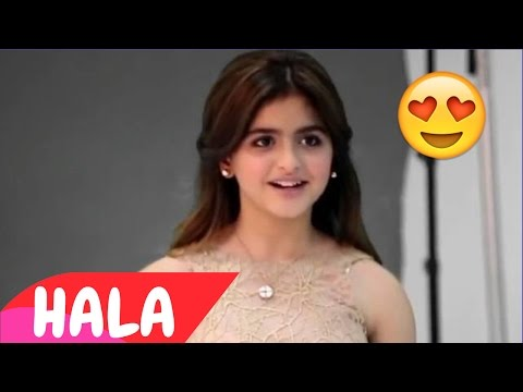 Hala Al Turk Live In The Moment Performance at...